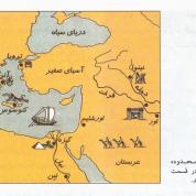 آیا میدانید نخستین شهرها چگونه پدید آمدند؟
