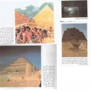 آیا میدانید حفاری ها در کجا آغاز شد؟