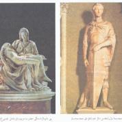 آیا میدانید مجسمهها را چگونه میسازند؟