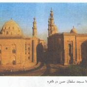 آیا میدانید شهر «قاهره» به دست چه کسی ساخته شد؟