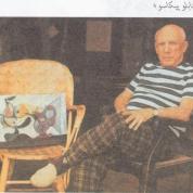 آیا میدانید چه کسی سبک کوبیسم را در نقاشی خلق کرد؟