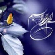 آیا میدانید مسلمانان چگونه می فهمیدند که نازل شدن یک سوره تمام شده است؟