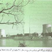 آیا میدانید برج های خنک کننده بر روی آب و هوای منطقه تاثیر می گذارند؟