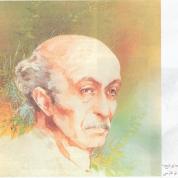 آیا میدانید بنیانگذار شعر نوفارسی که بود؟
