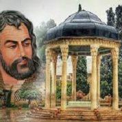 آیا میدانید ایرانیان چه کسی را بزرگترین شاعر خود میدانند؟