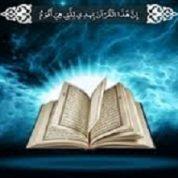 آیا میدانید چرا می گویند قرآن معجزه است؟