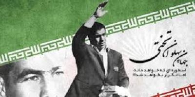 آیا میدانید کدام ورزشکار ایرانی را با لقب جهان پهلوان می شناسند؟
