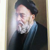 آیا میدانید حضرت آیت الله علامه سید محمدحسین طباطبایی که بود؟
