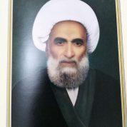 آیا میدانید حضرت آیت الله حاج شیخ حسین نجفی اهری که بود؟