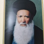 آیا میدانید حضرت آیت الله سید محمدکاظم طباطبایی تبریزی که بود؟