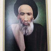 آیا میدانید حضرت آیت الله سید محمد مولانا که بود؟