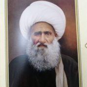 آیا میدانید حضرت آیت الله العظمی شیخ محمدحسن مامقانی که بود؟