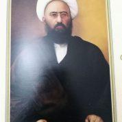 آیا میدانید ثقه الاسلام شهید میرزا علی آقا تبریزی که بود؟