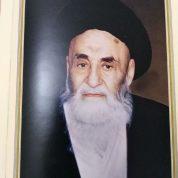 آیا میدانید حضرت آیت الله سید شهاب الدین حسینی مرعشی نجفی که بود؟