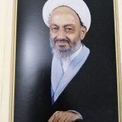 آیا میدانید حضرت آیت الله میرزا علی احمدی میانجی که بود؟